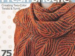Book Review: Knitting Fresh Brioche