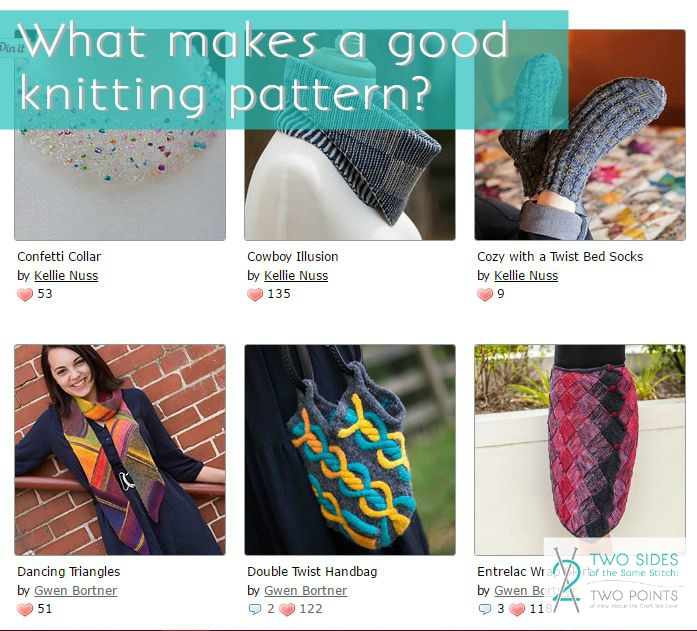 What makes a good knitting pattern